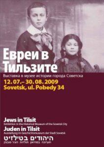 Exhibition Poster Jews Tilsit