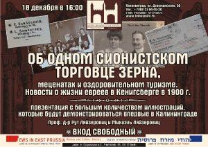Plakat Lecture Kaliningrad
