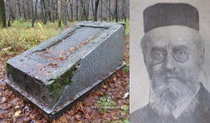 Salanter Zadik