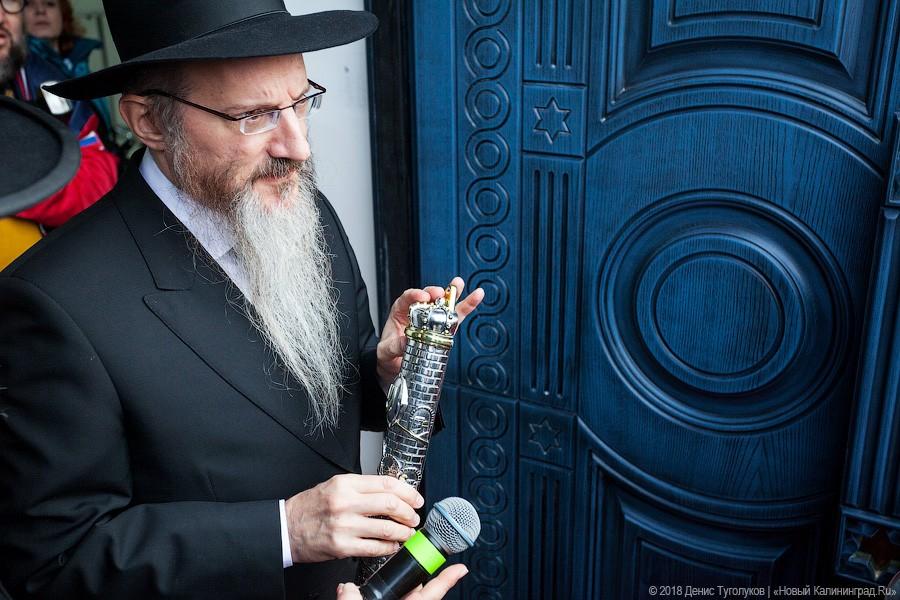 Chief Rabbi Lazar