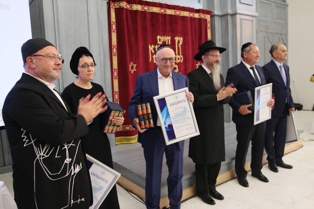 Urkunden Synagogen Stiftung