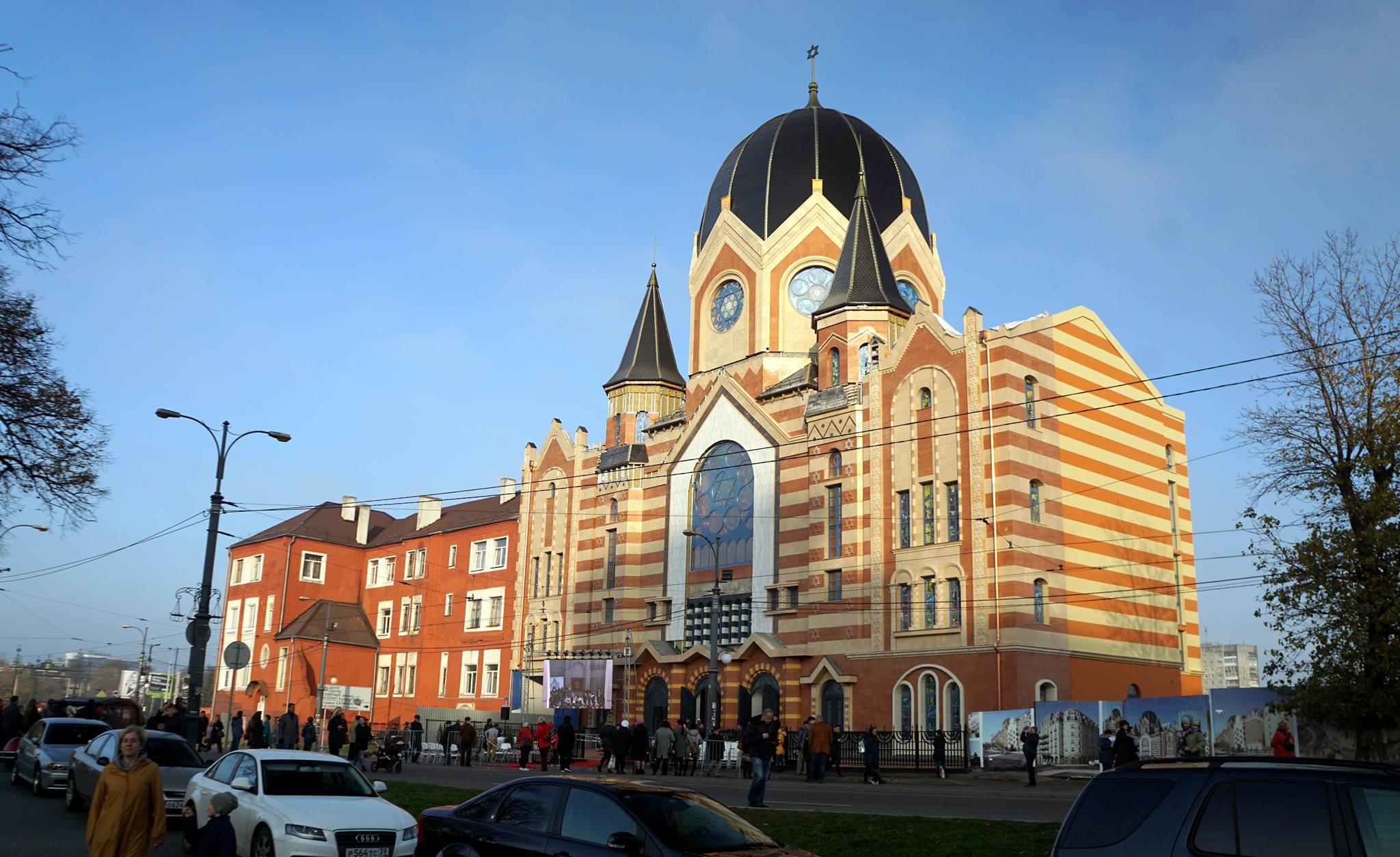 Synagogue Kaliningrad