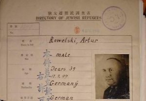 Jews in East Prussia Kaukehmen