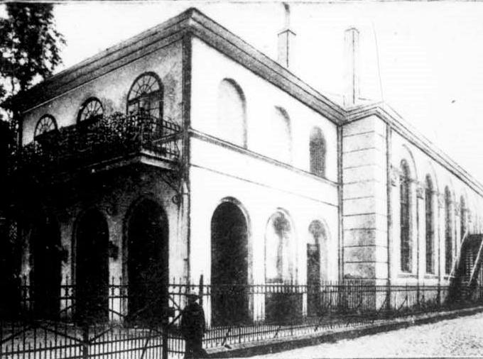 Adas Jisroel Synagogue