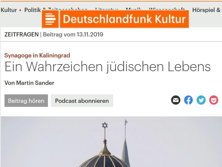 German radio: A landmark of Jewish life