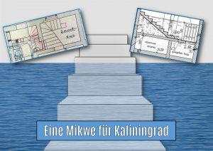 Mikwe old and new in Koenigsberg