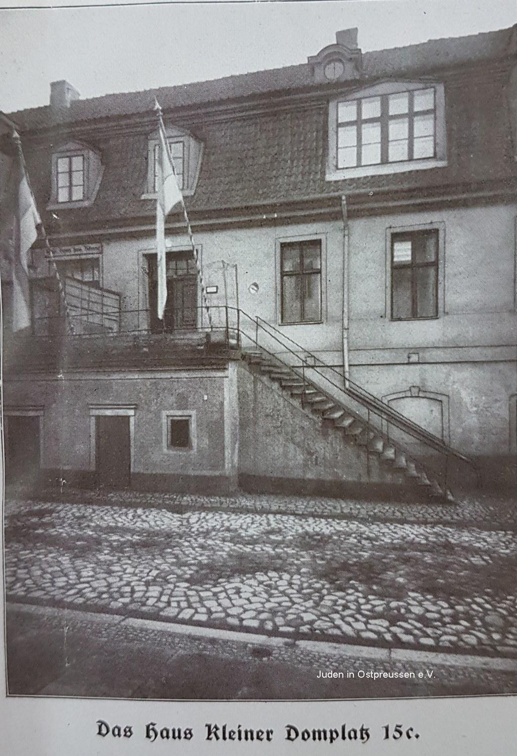 Association of Jewish Students in Koenigsberg