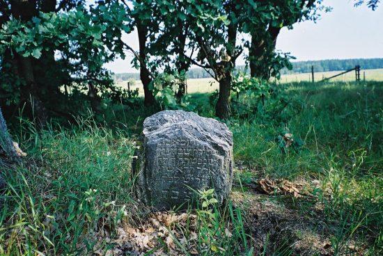 Iwanken Jews Juden Cemetery