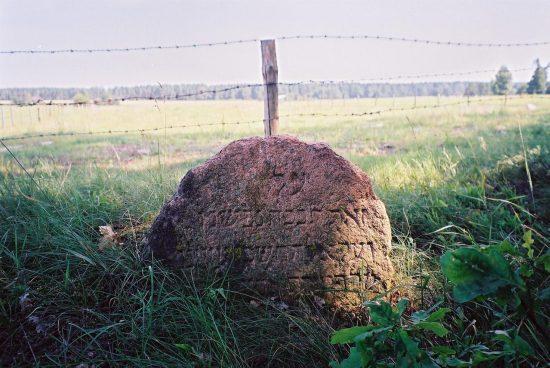 Iwanen Janowo Tomb Stone