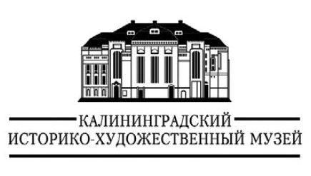History Museum Kaliningrad