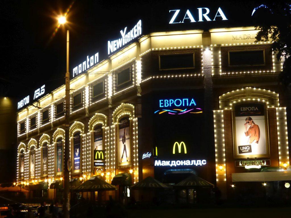 Shopping center in Kaliningrad