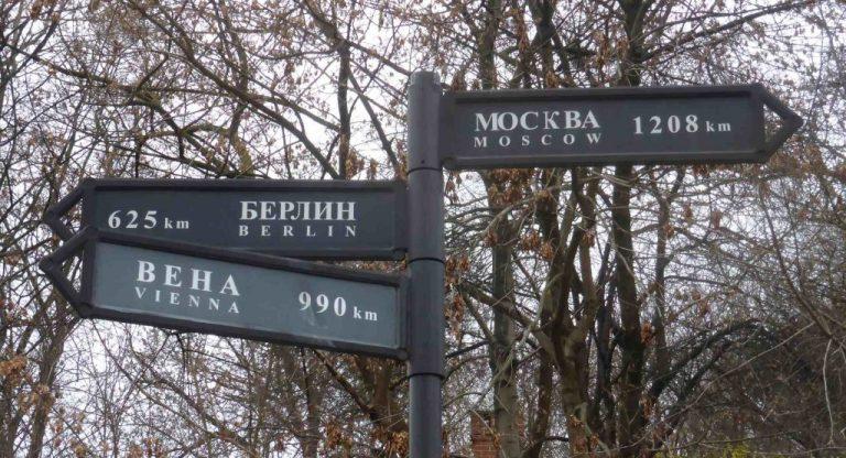 Distance signs Kaliingrad
