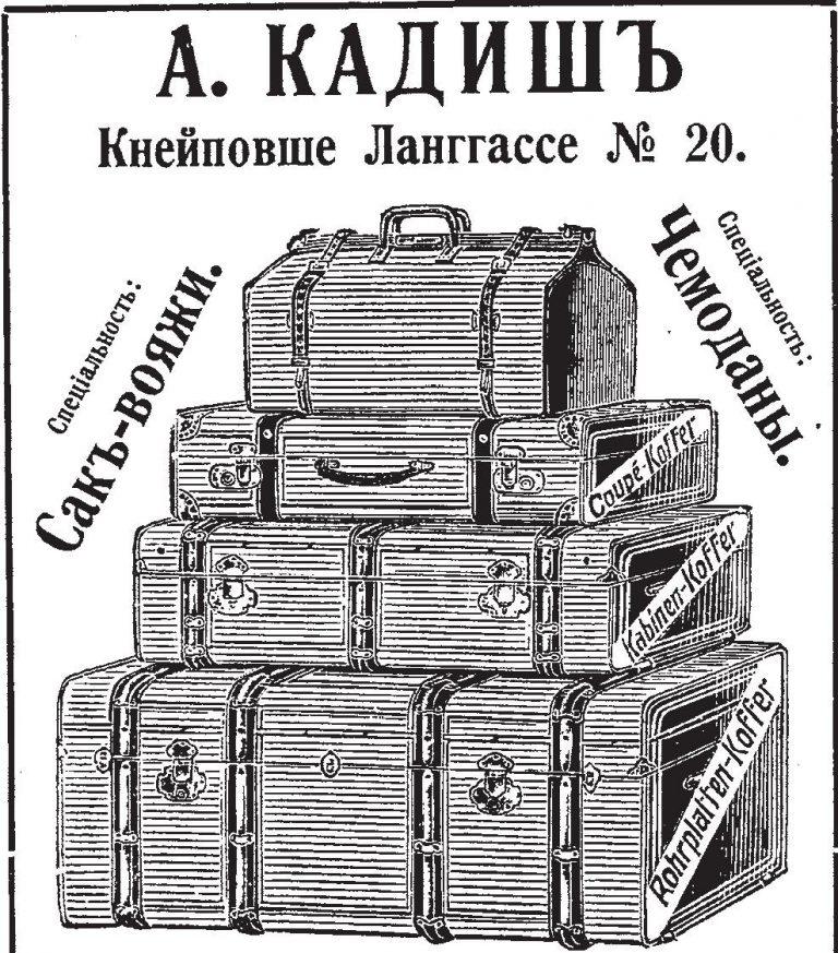 Suitcases Russian Add Königsberg