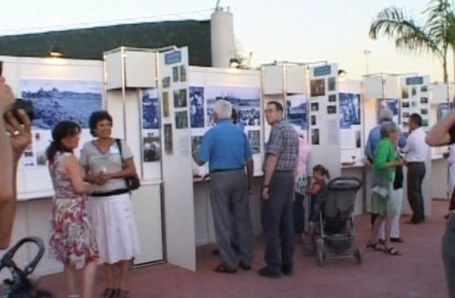 Perlmann Family Meeting Exhibition