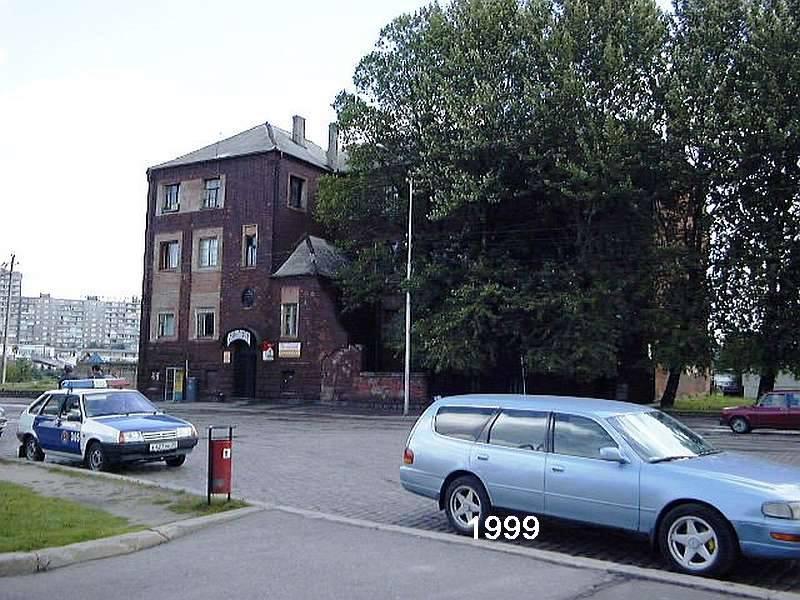 Israelitisches Waisenhaus Königsberg 1999