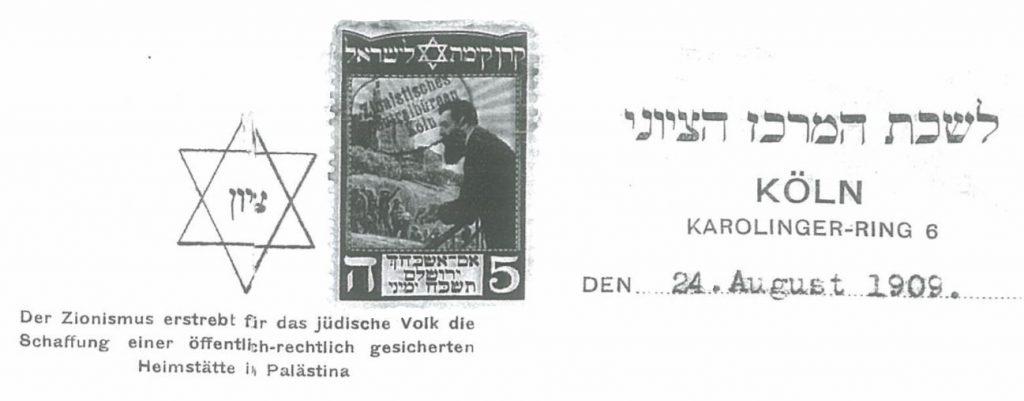 Correspondence Zionism