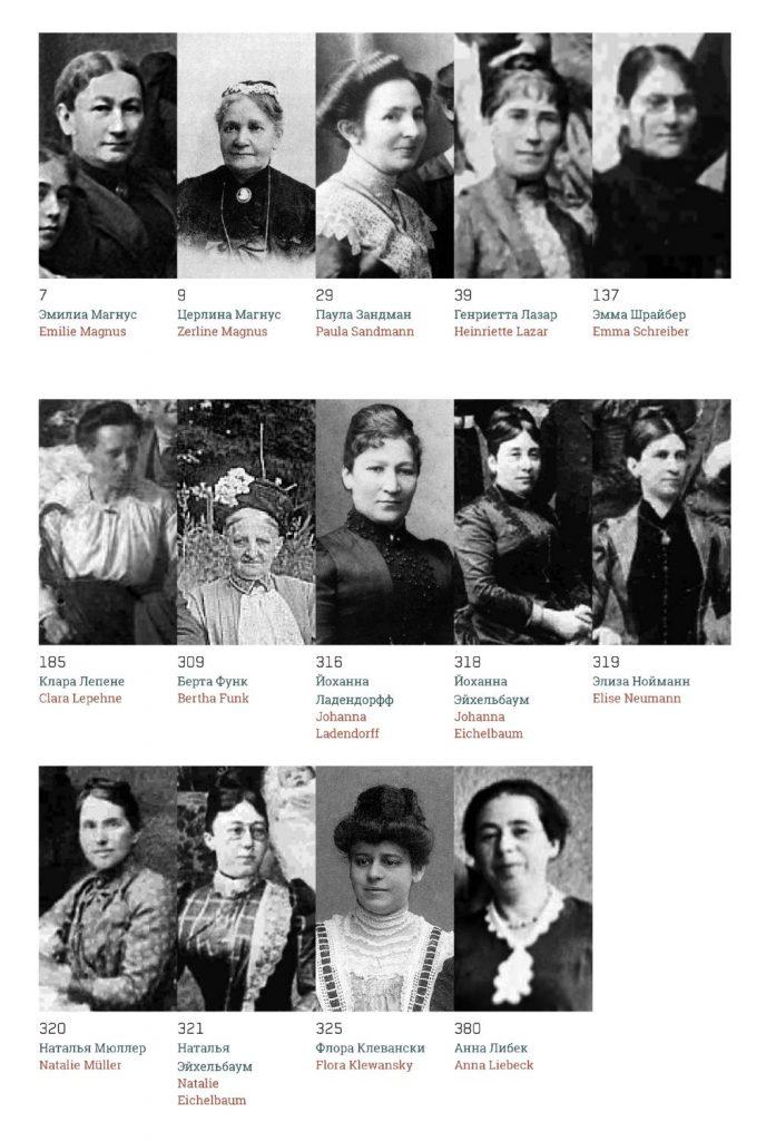 104-B-Bilder-Frauen