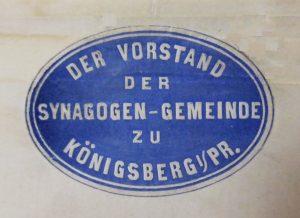 Briefsiegel deer Jüdischen Gemeinde