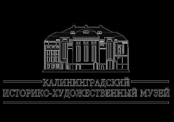 Logo Museum Kaliningrad