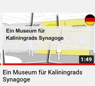 Trailer zum geplanten Museum