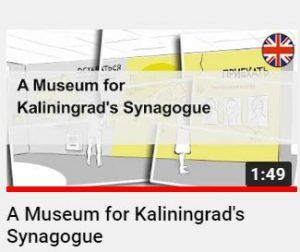 Video Jewish Museum Kaliningrad